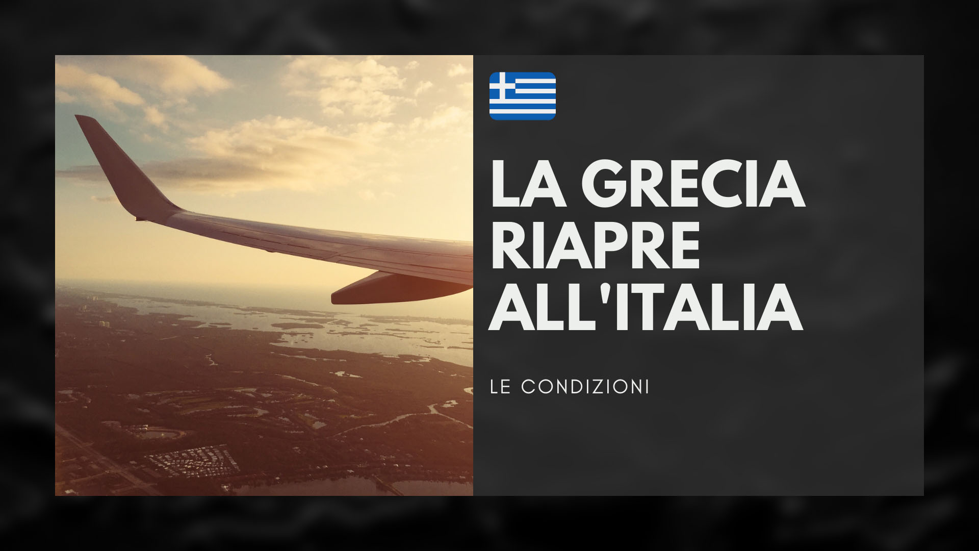 la grecia riapre all'italia